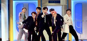 "ГОЛЯМ УСПЕХ: Песента ""Dynamite"" на група BTS стана двойно платинена (ВИДЕО)"