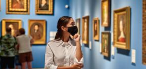 ГОДИНА НА ПАНДЕМИЯ: Светът на изкуството се адаптира, за да оцелее