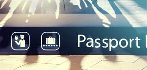 """""""ТЕРМИНАЛЪТ"""" БЕЗ ТОМ ХАНКС: Пътници живеят в транзитната зона на летище от седмици"""