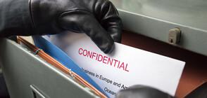 Обвинените в шпионаж се изправиха пред съда