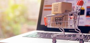 Електронната търговия като оръжие срещу разходите