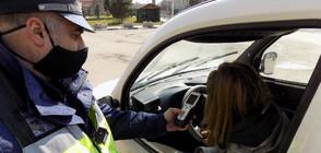 АКЦИЯ НА КАТ: Проверки в големите градове и по пътищата между малките населени места