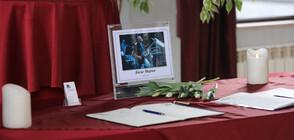 Близки и приятели се поклониха пред легендарния Косьо Марков (СНИМКИ)