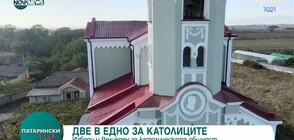 """""""Патарински LIVE"""": Две в едно за католиците. Избори и Великден за католическата общност (ВИДЕО)"""