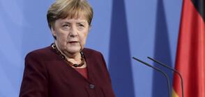 Меркел: Локдаунът и вечерният час са жизненоважни за прекратяване на третата вълна