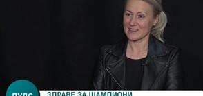 ЖИВОТ НА СКОРОСТ: Рали шампионката Екатерина Стратиева за колите и здравето (ВИДЕО)