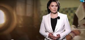 """""""Темата на NOVA"""": Забравената Елеонора - царица на българите"""