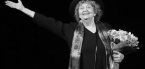 Кресло в Сатиричния театър на името на Татяна Лолова (ВИДЕО+СНИМКИ)
