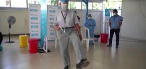 85-годишен в бурен танц след ваксиниране срещу COVID-19 (ВИДЕО)
