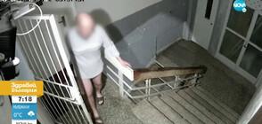 Полугол мъж с ножове и отвертки сее страх сред съседите си (ВИДЕО)