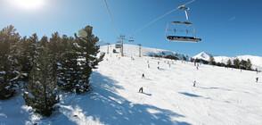 Свалят цените в зимните курорти заради по-слабия сезон