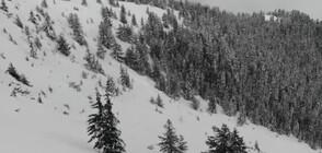 АКЦИЯТА В РИЛА: Нов опит да открият тялото на 34-годишния сноубордист