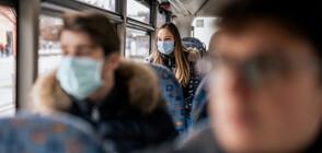 Масови проверки за носене на маски в градския транспорт в София
