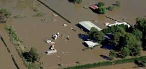 Щетите след наводненията в Австралия (КАДРИ ОТ ДРОН)