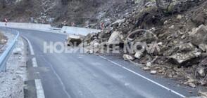 Срутище затрудни временно движението по пътя Девин-Кричим