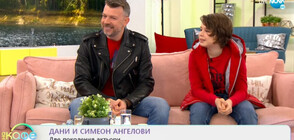 """Дани Ангелов и синът му Симеон – за ролите им на Черкезов в """"Братя"""" и на Денис в """"All Inclusive"""""""