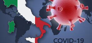 НА ВЕЛИКДЕН: Италия е под строга тридневна блокада (ВИДЕО)