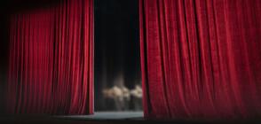 В СВЕТОВНИЯ ДЕН НА ТЕАТЪРА: Онлайн представления заради затворените зали