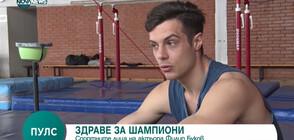 ЗДРАВЕ ЗА ШАМПИОНИ: Спортните лица на актьора Филип Буков