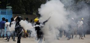 ОТНОВО ДЕМОНСТРАЦИИ: Хиляди по улиците на Минеаполис заради убит чернокож (ВИДЕО)