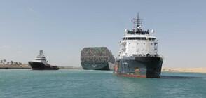 Суецкият канал постепенно се разчиства от задръстването (ВИДЕО)