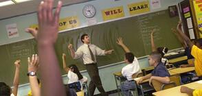 Как и при какви условия се подновява присъственото обучение на учениците