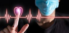 ВМА с призив: Ваксинирайте се, COVID-19 уврежда сърцето