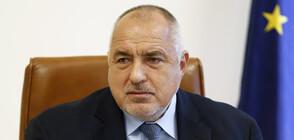 Борисов: Ще подходим отговорно при предложението за правителство