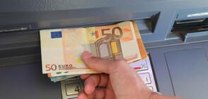 МФ: България се стреми да приеме еврото през 2024 г. въпреки растящия дефицит