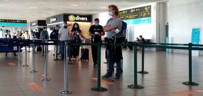 Белгия отменя забраната за пътувания от и до страната за държавите от ЕС