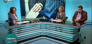 Валерия Велева: Бяхме свидетели на безидейна предизборна кампания