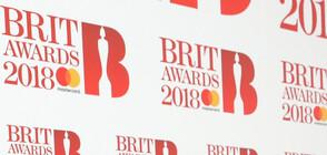 Наградите БРИТ бяха раздадени с церемония на живо (ВИДЕО+СНИМКИ)