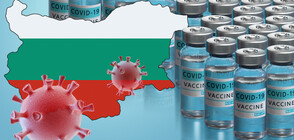 България ще получи допълнителни дози ваксина