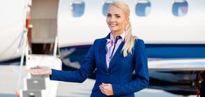 Неща, които са забранени на стюардесите (ГАЛЕРИЯ)