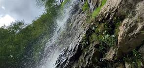 ДОТАМ И ОБРАТНО: Няколко водопада, които можем да посетим през пролетта
