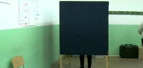 ИЗБОРИТЕ В БЛАГОЕВГРАД: Над 313 000 са избирателите в областта