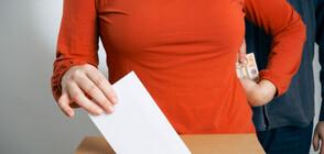 Разбиха престъпна група за купуване на гласове (ВИДЕО)