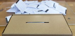 Каква е равносметката от гласуването зад граница?