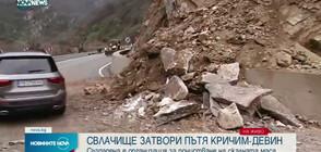 Две свлачища затрудняват движението по пътя Кричим-Девин