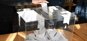 МВнР благодари на българските общности в чужбина за организацията на изборите