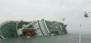 Кораб потъна заради селфи на всички пътници, 7 души се удавиха