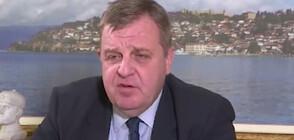 """Каракачанов: ВМРО не спечели тази битка, но тепърва предстои """"войната"""""""