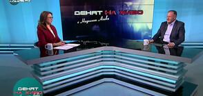 Михаил Миков: Янаки Стоилов и Крум Зарков са искали оставката на Нинова (ВИДЕО)
