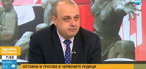 Христо Проданов: Би било безотговорно Нинова да подаде оставка сега