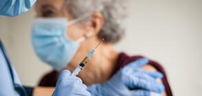 ЕК: Нито една държава от ЕС не е постигнала междинните имунизационни цели
