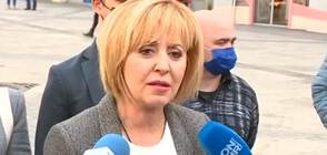 """Манолова: Българите отредиха на """"Изправи се! Мутри вън!"""" ролята на парламентарен омбудсман"""