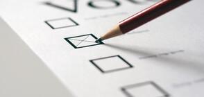 Преференциите доведоха до изненади: Сериозни размествания в листите на партиите след вота
