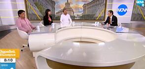 Жени Калканджиева, Коцето Калки и Искрен Пецов – за изборите и очакванията след тях