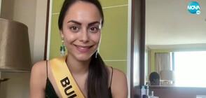 Българка в топ 10 на най-красивите лица без грим в света (ВИДЕО)