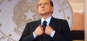Отново приеха Берлускони в болница (ВИДЕО)